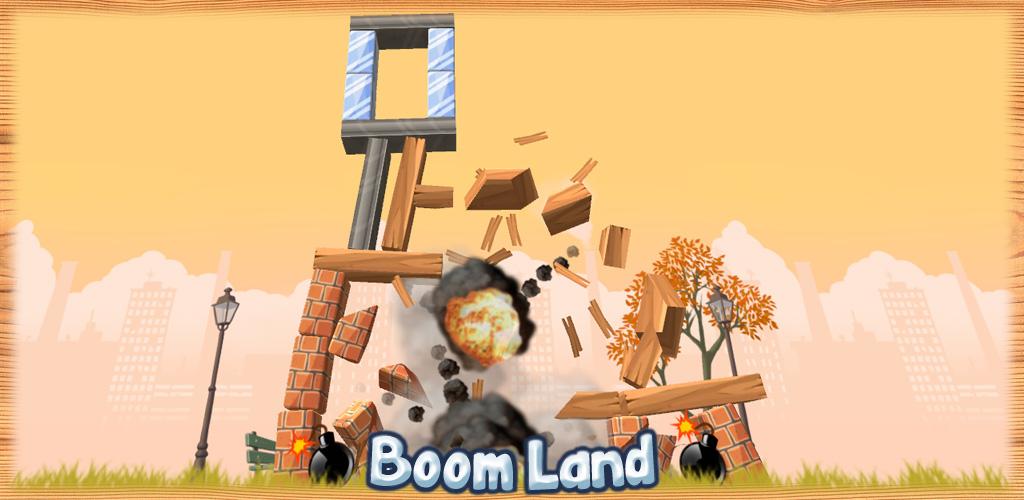 Boom Land: управляемый снос зданий